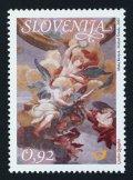 スロベニア切手 2007年 バロック 芸術 1種