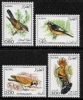アルジェリア切手 1977年 鳥 チャバラムシクイ ヤツガシラ ハチマキジョウビタキ ウスイロハマヒバリ 4種