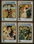 アデン・ハドラマウト切手 1967年 絵画 雨傘 ブージヴァルのダンス ルノアール 4種