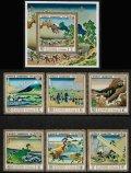アジュマン切手 1971年 第13回世界スカウトジャンボリー 絵画 北斎 25年ユニセフ 小型シート