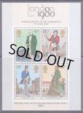イギリス切手 1980年 ロンドン国際切手展 ローランド・ヒル死去100年 2次 小型シート