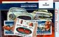 フェラーリー切手 スポーツカー レーシングカー 車 25