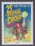 モナコ切手 2001年 第25回国際サーカスフェスティバル 1種