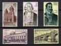 スペイン切手 1969年 アメリカの探検家と入植者 5種