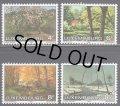 ルクセンブルク切手 1982年 絵画 四季の風景 4種
