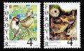フェロー諸島切手 1999年 イエスズメ ミソサザイ 鳥 2種