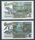 【送料無料商品】ベラルーシ切手 1999年 ヨーロッパ切手 2種