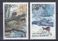【送料無料商品】グルジア切手 1999年 ヨーロッパ切手 国立保護区 鹿 動物 2種