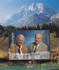 スロベニア切手 2003年 アブセニク兄弟の音楽50周年 小型シート