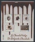 ベルギー切手 2013年 ベルギーチョコレート 小型シート