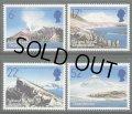 フォークランド諸島切手 1984年  ペンギン ザボドスキー島 マイケル山  ベリングショーセン島 ブリストル島 4種