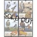 ポルトガル切手 2013年 鳥 ハヤブサ  オオタカ ハイタカ イヌワシ 4種