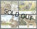 ポルトガル切手 2015年 イベリアオオヤマネコ 再導入 ウサギ 4種