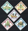 ガーナ切手 1972年 ボーイスカウト 5種