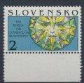 スロバキア切手 1993年 スロバキア語の150周年 1種