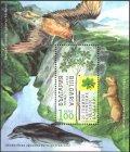 ブルガリア切手 2013年 自然保護 25周年 鳥 動物【小型シート】