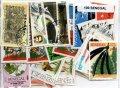 セネガル切手 100種