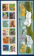 フランス切手 1993年 グリーティング 12種 コミック アニメ 切手帳