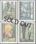 リヒテンシュタイン切手 1980年 樹木 4種