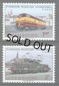 ルクセンブルク切手 1966年 切手展 鉄道 2種