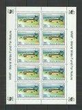 ルーマニア切手 1994年 WWF  魚 ロシアチョウザメ  シート