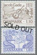 デンマーク切手 1979年 ダンス 2種