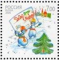 ロシア切手  2006年 クリスマス 1種