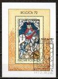 ハンガリー切手 1972年 国際切手展BELGICA'72 ブリュッセル 小型シート