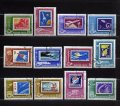 ハンガリー切手 1963年 宇宙 ロケット 12種 使用済み切手