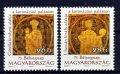 ハンガリー切手 2000年 切手の日 2種
