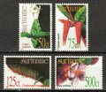 スリナム切手 1993年 薬用植物 ベニノキ 4種