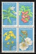アメリカ切手  1979年 絶滅寸前の花 カラスノエンドウ 4種