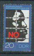 東ドイツDDR切手 1978年  人種差別 1種