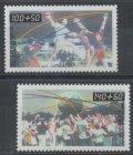 旧西ドイツ切手 1990年 スポーツ 2種