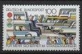 旧西ドイツ切手 1991年 交通安全 1種
