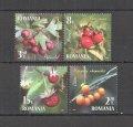 ルーマニア切手 2017年 ベリー イチゴ 果物 4種