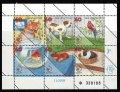 イスラエル切手 1998年 犬 ネコ ウサギ 小型シート