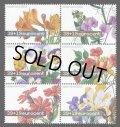 オランダ切手 2003年 花 6種