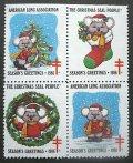 アメリカ1986年クリスマスシール