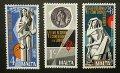 マルタ 1968年食糧農業機関3種
