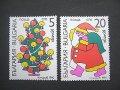 ブルガリア切手 1990年クリスマス