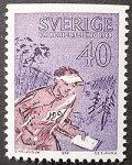 スウェーデン 1968年世界オリエンテーリング選手権大会 切手