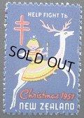 ニュージーランド1957年クリスマスシール