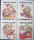 アメリカ1987年クリスマスシール