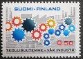 フィンランド 1971年産業 切手