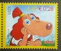 エストニア切手 2007年 アニメ 犬 発明村のロッテ 1種