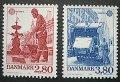 デンマーク切手 1986年 ヨーロッパ  清掃 2種