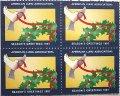 アメリカ1997年クリスマスシール