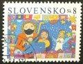 スロバキア 2004年クリスマス 家族