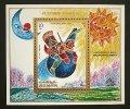 アラブ国 1971年 アジュマン バロン・ムンハウゼン 童話 切手 【小型シート】
